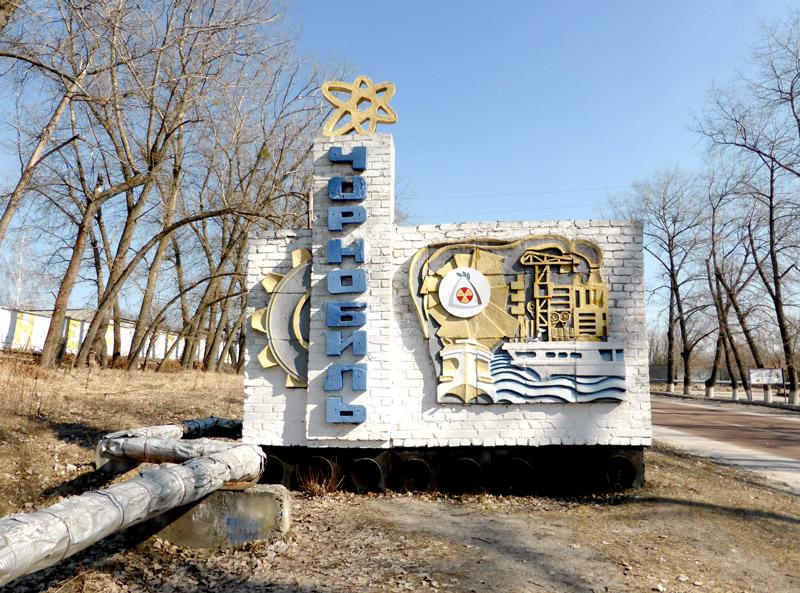 Chernóbil: 'Check-point' de entrada a la zona de exclusión