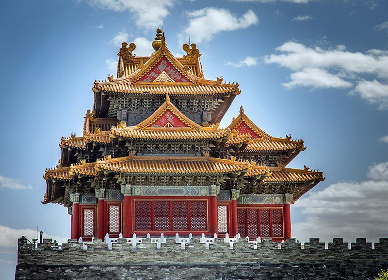 La ciudad prohibida. Pekin