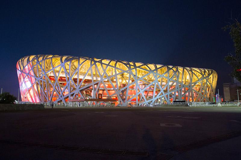 """Estadio Olímpico """"El Nido de pájaro"""". Pekin"""
