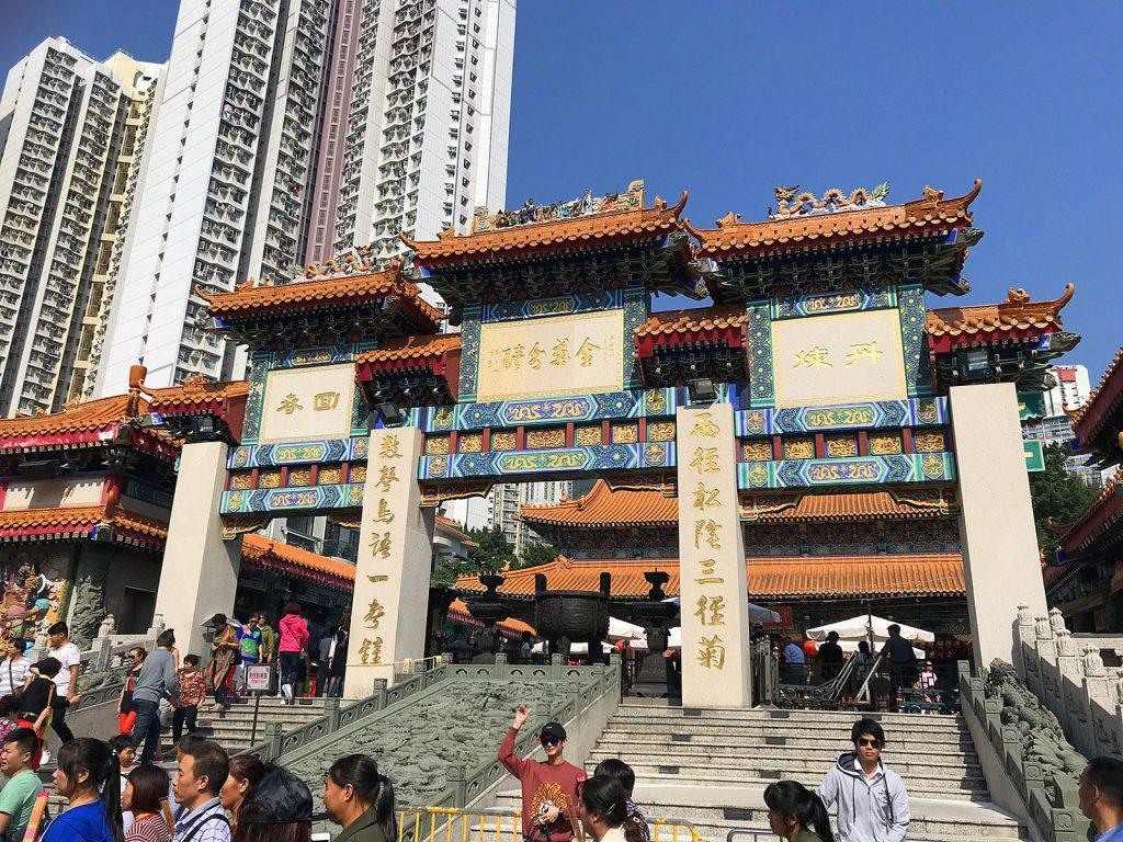 Hong Kong: templo Won Tai Sin