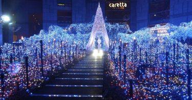 centro comercial Caretta Shiodome