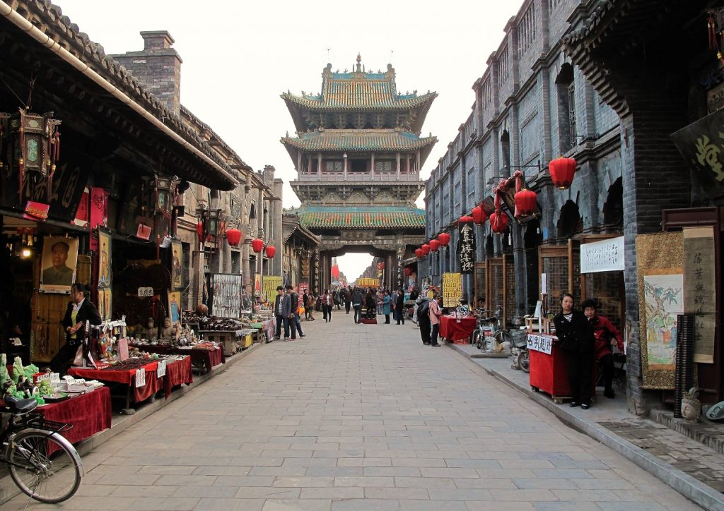 5_Pingyao_China