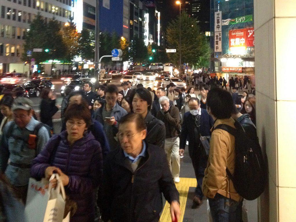 Japón low cost: Tokio