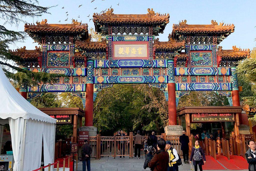 Pekín. Lama Temple
