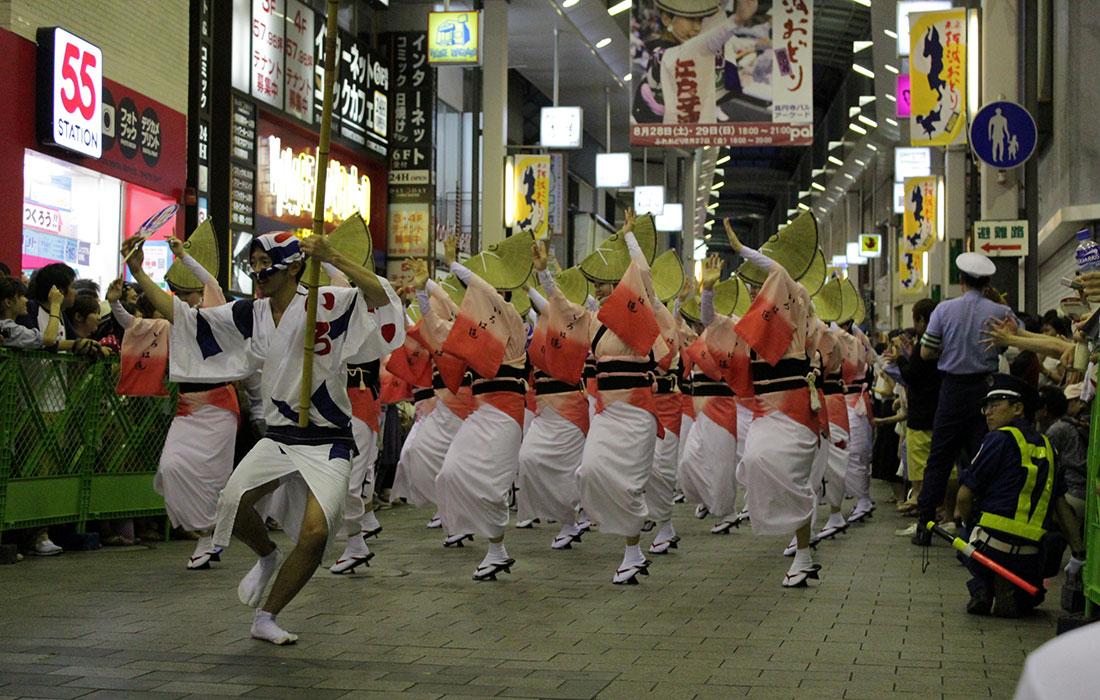Visitar Tokio. Danzas Koenji Awa-Odori