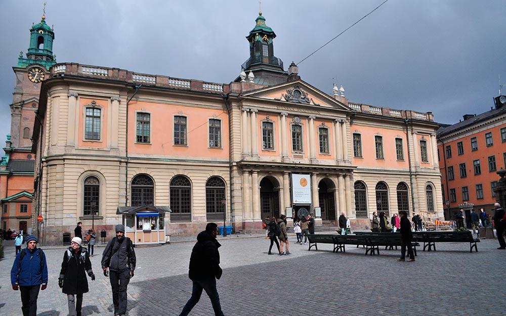 Viaje a Estocolmo. Museo de los Nobel